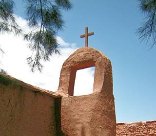 Detalle de la cruz, Oratorio de los Orquera
