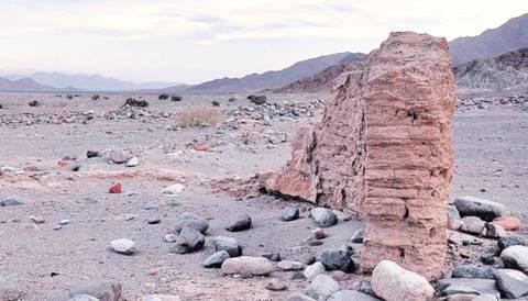 Ruinas de Watungasta actualmente