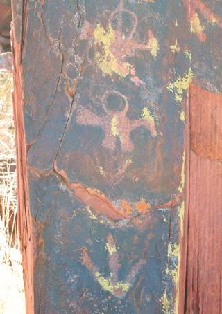 Rock art at Parque Nacional Talampaya