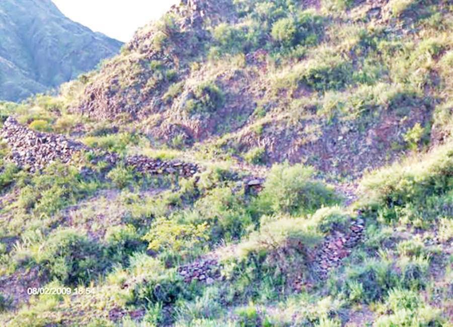 View of the Inca trail at Cuesta de Miranda