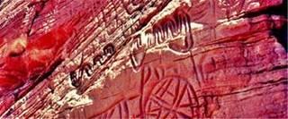 Arte Rupestre en Paluqui